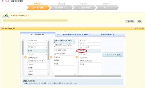 タムロン-ニコン20140809