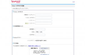 Yahoo!JAPAN登録-20140807-2