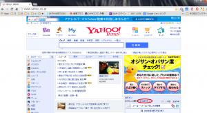 Yshoo! JAPAN ID登録-20140807-1