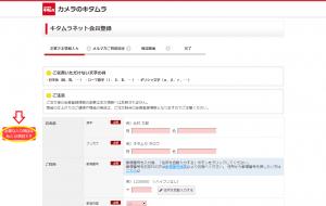 kitamura-chuuko-20140808-3
