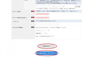 kitamura-chuuko-20140808-6
